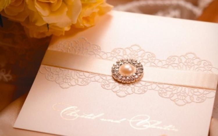 Hochzeitseinladungen & Hochzeitskarten drucken  PAMAS